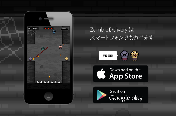 Zombie Delivery